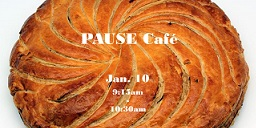pause cafe galette